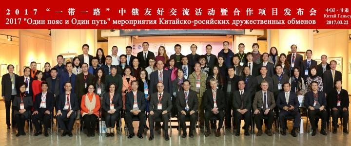 Визит делегации МПГУ в г. Ланьчжоу (КНР)