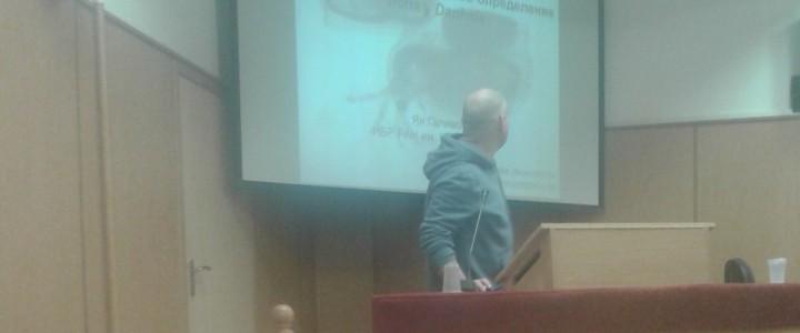 Эволюционный семинар «Зарождение половой хромосомы: средовое и генетическое определение пола у дафний»