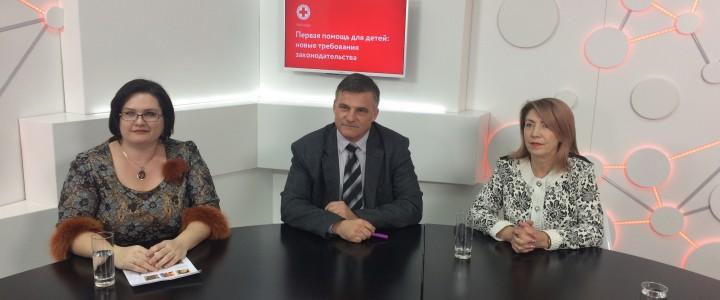 Доцент Цибульникова Виктория Евгеньевна выступила с пленарным докладомна Всероссийском вебинаре «Первая помощь для детей: новые требования законодательства»