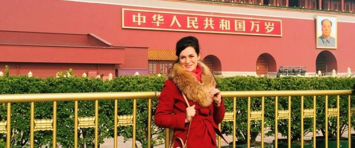 Студентка 2 курса магистратуры Маргарита Меркулова прошластажировку в Китае