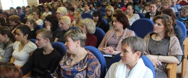 Научно-практический форум: «Роль Ассоциации учителей изобразительного искусства в оказании содействия профессиональному росту педагогов»