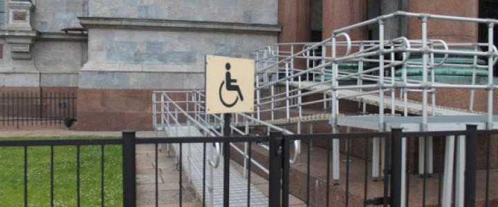 Инвалидам по зрению и слуху станут доступны фильмы в кинотеатрах