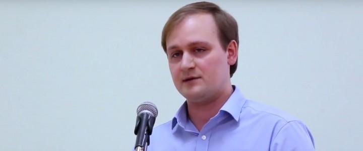 Выпускник истфака МПГУ – призер московского конкурса