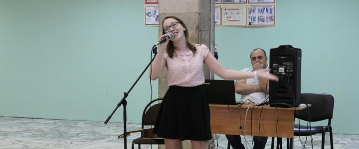 """Концерт """"Студенческая весна"""""""