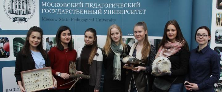 10 марта 2017 г. 45-я  Московская международная выставка «Образование и карьера».