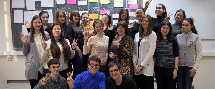 29 марта 2017 г.  Первое занятие Всероссийской школы вожатых на математическом факультете.