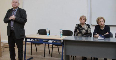 Приветственное слово проректора по административной политике МПГУ С.Д. Каракозова