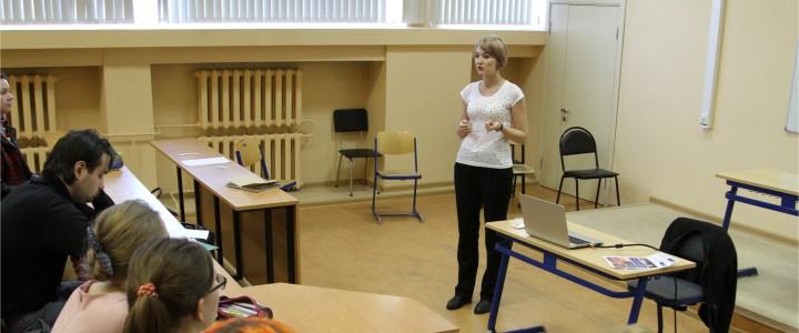 Состоялся мастер-класс «Успешный старт выпускника МПГУ»