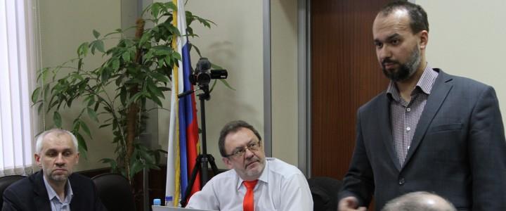 В МПГУ обсудили закономерности развития революций