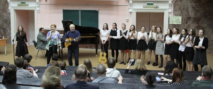23 марта 2017 г. Вечер авторской песни под руководством Сергея Никитина.