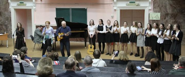 Весна на Пироговке: Вечер авторской песни под руководством Сергея Никитина