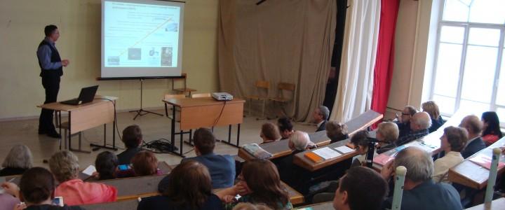 В МПГУ прошла 3-я Международная научно-методическая конференция «Физико-математическое и технологическое образование: проблемы и перспективы развития»