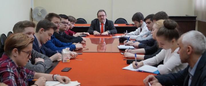 В Институте истории и политики создан новый студенческий совет