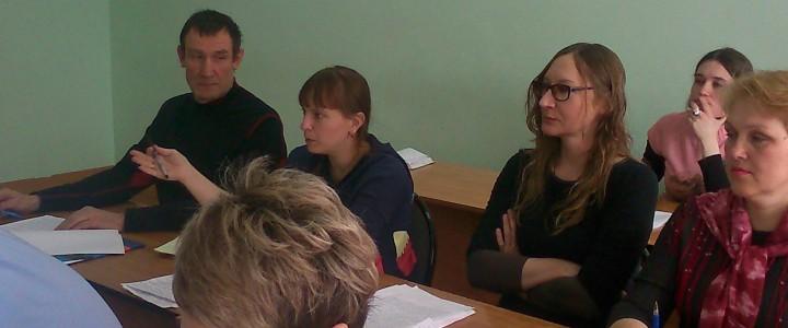 Научно-практический семинар «Проблема формирования гражданского общества в России в конце 20 – начале 21 в.в.»