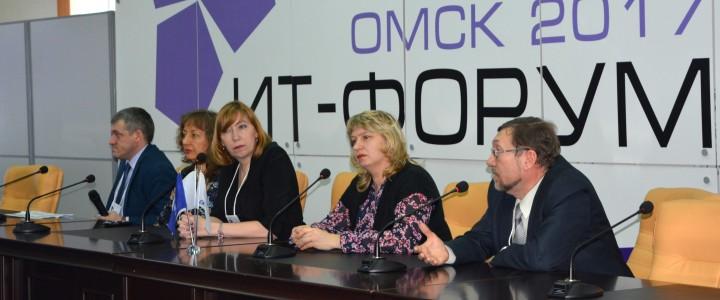 Участие кафедры технологии и профессионального обучения в работе международной конференции