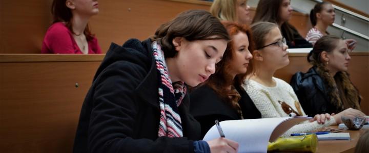 Университетские субботы. По страницам истории Франции