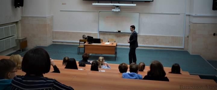 Университетские субботы. Феномен греческого полиса