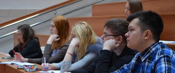 Университетские субботы. Российский парламентаризм: история и современность
