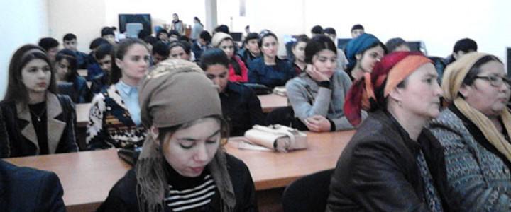 Новые педагогические технологии в филологическом образовании обсудили в Душанбе
