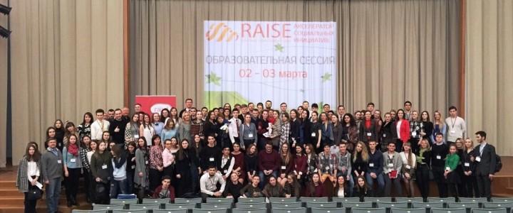 Образовательная сессия Акселератора социальных инициатив RAISE