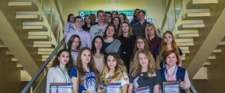 Мастер-класс «Грантовая поддержка молодежных проектов»