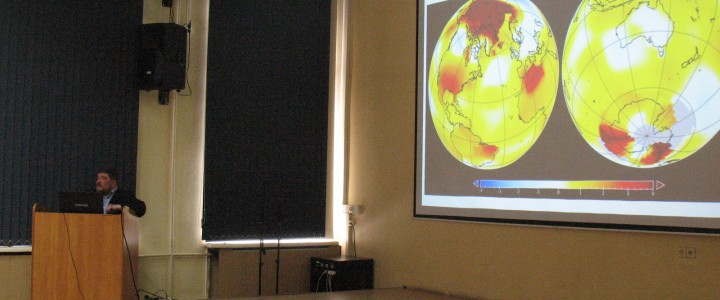 Университетские субботы. История изменения климата. Загадки глобального потепления