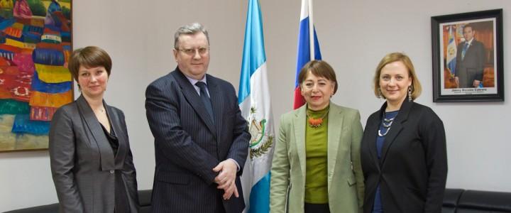 Развитие сотрудничества со странами Латинской Америки. Ректор МПГУ встретился с послом Гватемалы в России