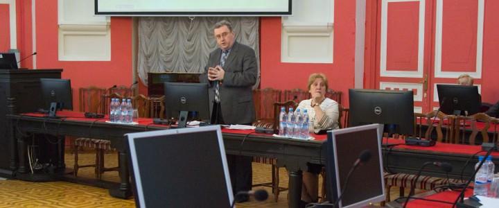 Заседание экспертной комиссии по высококачественным учебным изданиям для системы образования Российской Федерации