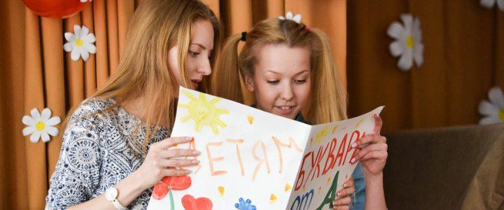 Концерт в честь Международного Женского дня на факультете дошкольной педагогики и психологии