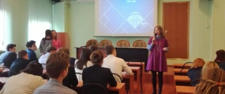 Отдел профориентационной работы посетил ГБОУ Школу города Москвы №1375