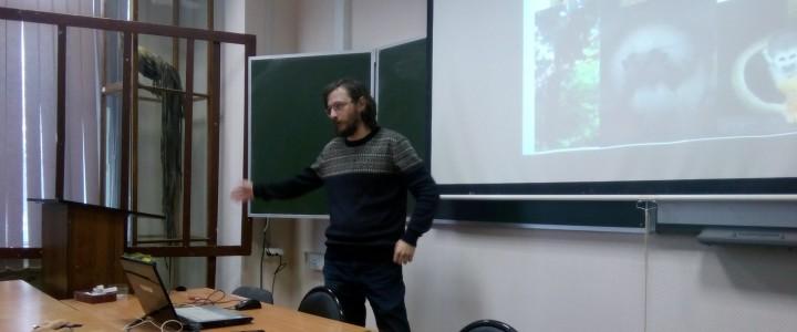 «Антропогенез. Современный взгляд» – научный семинар кафедры зоологии и экологии