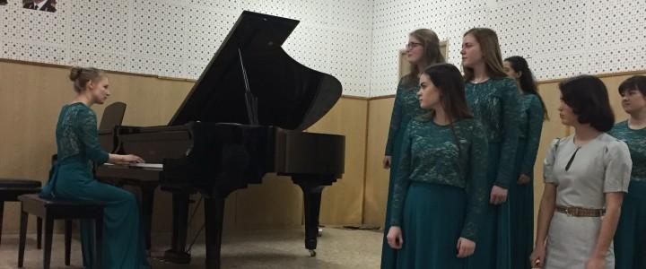 Исполнительское мастерство учителя музыки