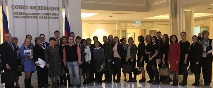 Перспективы развития детского отдыха обсудили в Совете Федерации