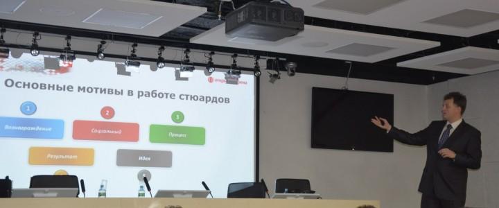 Кафедра психологии МПГУ принимает активное участие в подготовке к Чемпионату Мира по футболу 2018 г.