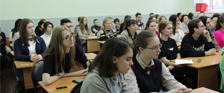 XXI Международная научно-практическая конференция «Языкознание для всех»
