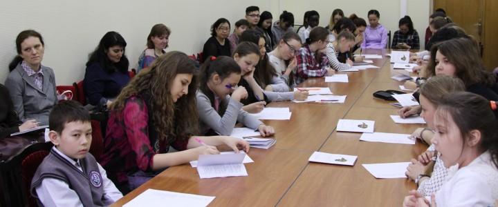 """2 марта 2017 г. XXI МНПК """"Языкознание для всех"""""""