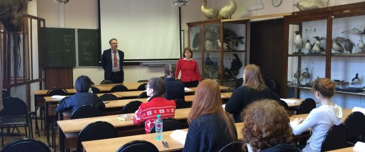 «Междисциплинарная олимпиада имени В.И. Вернадского» по биологии прошла в Институте биологии и химии