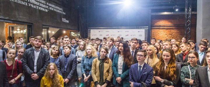 """Студенты Института социально-гуманитарного образования – участники проекта """"Высшая студенческая школа парламентаризма"""""""