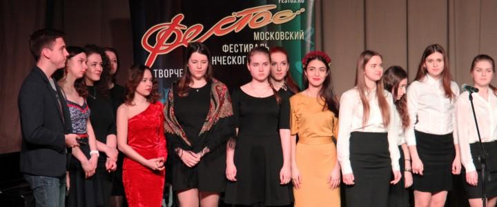 29 марта 2017 г. 24-й фестиваль студенческого творчества «Фестос».