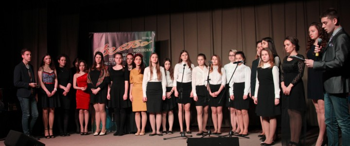 МПГУ принял 24-й фестиваль студенческого творчества «Фестос»