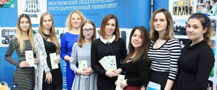Факультет дошкольной педагогики и психологии принял участие в 45-ой Московской международной выставке «Образование и карьера»