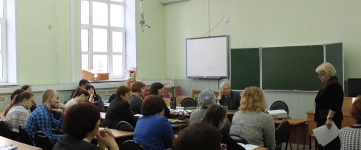 Международная научно-практическая конференция «Современные тенденции в развитии методики преподавания русского языка»