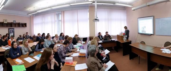 Третья международная конференция «Язык и действительность. Научные чтения на кафедре романских языков им. В.Г.Гака»