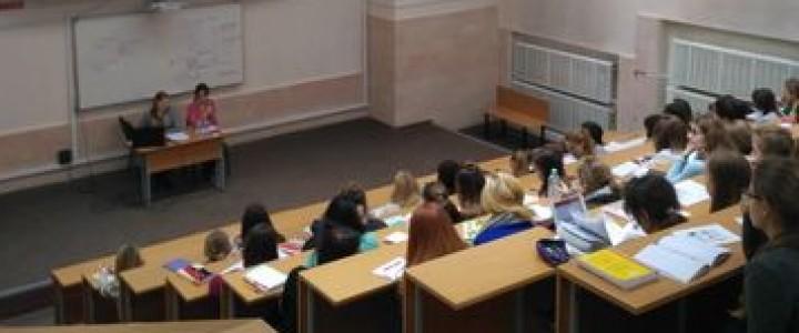 Научно-практический семинар для студентов кафедры олигофренопедагогики и специальной психологии