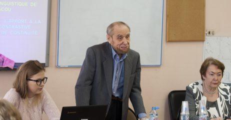 проф. МГЛУ Кузнецов В.Г.