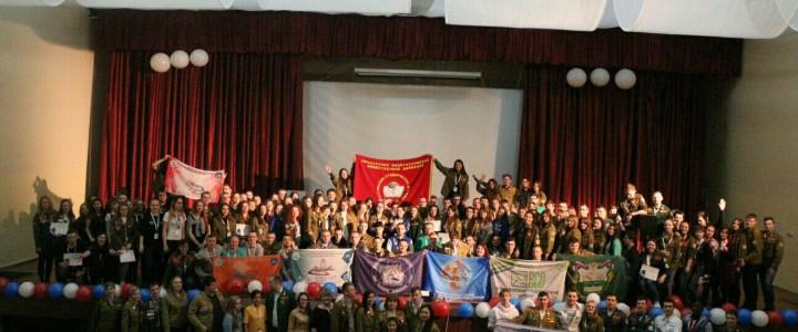 Выезд на Окружную школу руководителей штабов студенческих отрядов образовательных организаций Центрального федерального округа