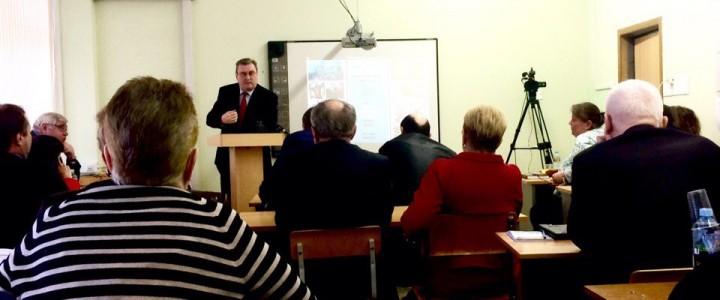 В МПГУ прошла всероссийская научная конференция «Революция и бунт в российской истории»