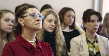 Пленарное заседание, Рябцева Н.К. (Интститут языкознания РАН)