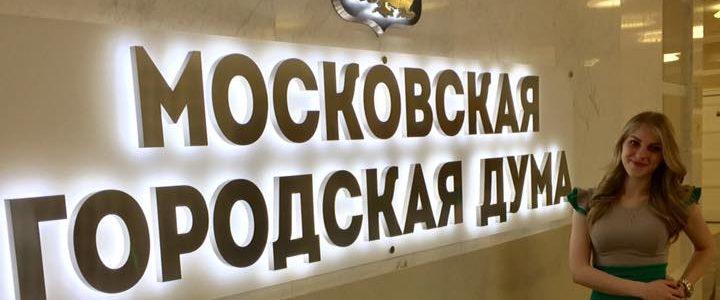 Студентка ИФТИС Галина Полякова отмечена в числе лучших молодых педагогов-новаторов города Москвы