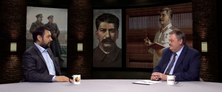 Историк Евгений Спицын о Сталине